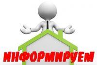 Подробнее: Информация  о работе в выходные и праздничные дни ОБУЗ Вичугская ЦРБ