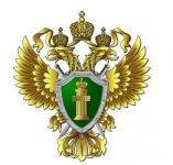 Подробнее: Выступление и.о. Волжского межрегионального природоохранного прокурора старшего советника юстиции...
