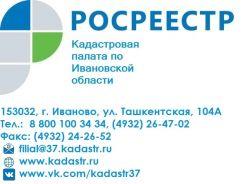 b_250_184_16777215_00_images_news_rosreestr-adres.jpg